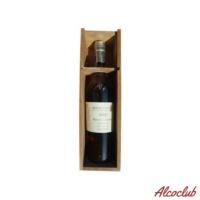 Купить с доставкой арманьяк Armagnac Baron De Castelneau 1965 0.7 л Франция