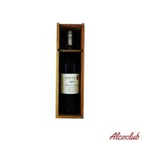 Купить в Украине арманьяк Armagnac Baron De Castelneau 1973 0.7 л Франция